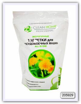Экологичные таблетки для посудомоечных машин Clean Home All in one 42 шт