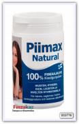 Кремний в порошке Piimax Natural 100% для здоровья волос, ногтей, кожи, костей и суставов 70 гр