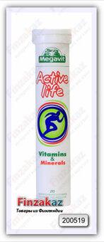 Витаминно-минеральный комплекс Megavit Active life 20 шт