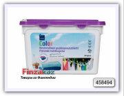 Капсулы для стирки цветного белья 20 шт Rainbow 400 г