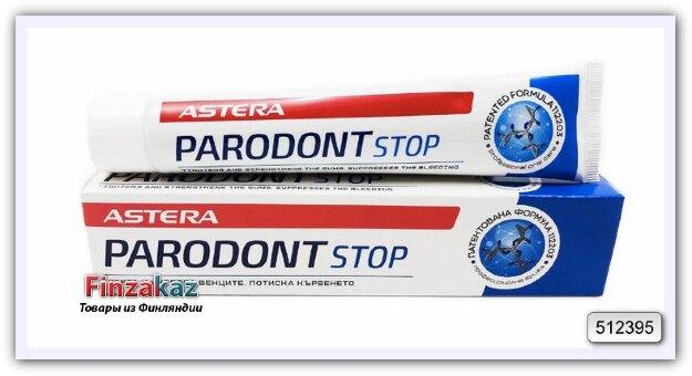 Зубная паста Astera Parodont Stop 75 мл