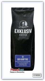 Кофе натуральный жареный в зёрнах J.J.Darboven ExklusivKaffee Der KRAFTIGE 250 гр