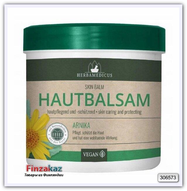 Крем Hautbalsam ( Арника ) 250 мл