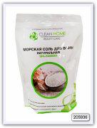 Морская соль для ванн натуральная Clean Home SPA-эффект 1 кг