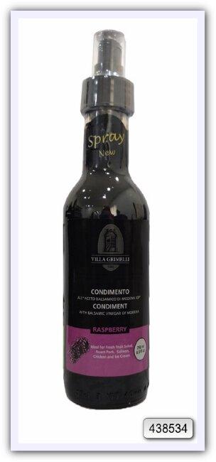 Заправка с ароматом малины на основе бальзамического уксуса VILLA GRIMELLI, спрей 250 мл (Италия)