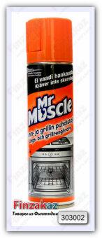 """Аэрозоль для чистки духовых плит и грилей """"Mr.Muscle"""" 250 мл"""