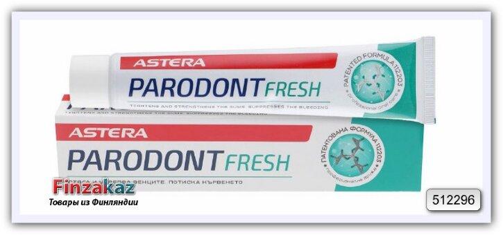 Зубная паста Astera Parodont Fresh 75 мл