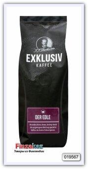 Кофе натуральный жареный в зёрнах J.J.Darboven Exklusiv Kaffee Der EDL 250 гр