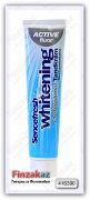 Зубная паста Sence Fresh Active Profeaaional 125мл