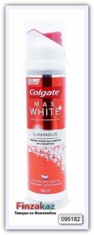 Зубная паста Colgate Toothpaste Max White Luminous Whitening Pump 100 мл
