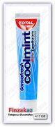 Зубная паста Sence Fresh Fluor 125 мл