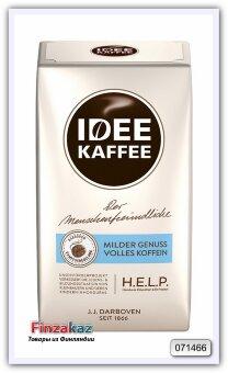 Кофе натуральный жареный молотый IDEE Kaffee  500 гр