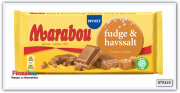 Шоколад Marabou (соленая карамель) 185 гр