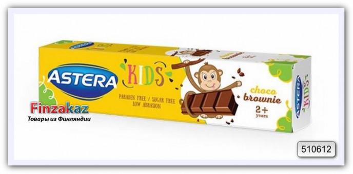 Детская зубная паста Astera Choco Brownie банан и шоколад ( от 2-х лет) 50 мл