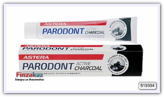 Зубная паста с активированным углем Astera Parodont Active Charcoal 75 мл