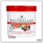 Крем Hautbalsam (каштан и виноград) 250 мл