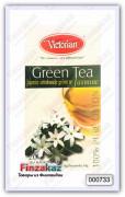 Чай Victorian (зелёный с жасмином) 20 шт