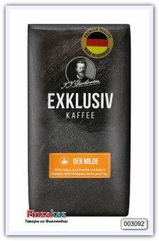 Кофе натуральный жареный молотый J.J.Darboven ExklusivKaffee Der MILDE 250 гр