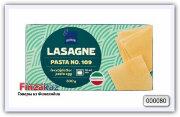 Пласты для лазаньи Rainbow Lasagnelevyt  500 гр