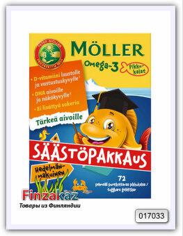 """Жевательные таблетки Moller """"Omega-3"""" 72 шт"""