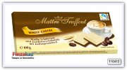 Белый шоколад и тёмный шоколад со вкусом кофе Maitre Truffout White coffee chocolate 100g
