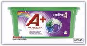 Капсулы для стирки 3 в 1 (для цветного) Ariel 22 шт