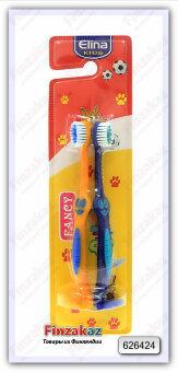 Зубная щётка детская Elina Kids 2 шт