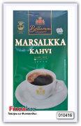Кофе заварной Bellarom Marsalkka 500 гр