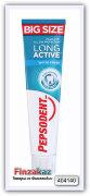Зубная паста Pepsodent Hammastahna Long Active White Fresh 75 мл