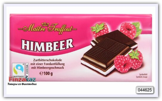 Шоколад  с помадной начинкой со вкусом малины Maitre Truffout 100 гр