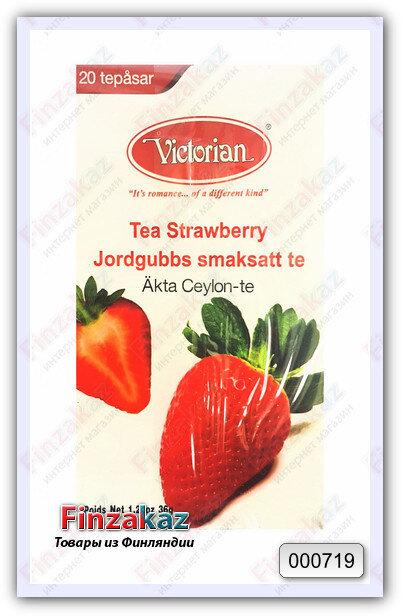 Чай Victorian (чёрный с клубникой) 20 шт