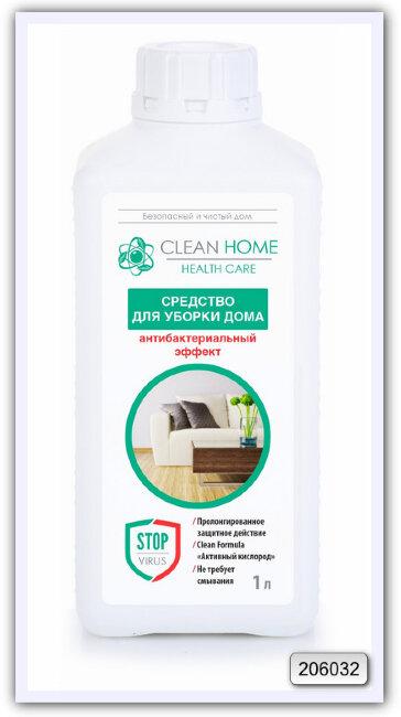 Средство для уборки дома Clean Home HEALTH CARE (антибактериальный эффект) 1 л