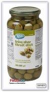 Оливки с паприкой X-tra  935/550 гр