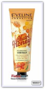 """Питательный крем для рук Eveline Nutri Honey """"Цветочный мед, облепиха и масло ши"""" 50 мл"""