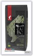 Кофе в зернах J. Meinl Manco Capac Poetry collection 250 гр