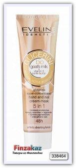 "Крем для рук ""EVELINE Cosmetics Cream-mask for Hands & Nails Goat's milk & Glycerin 5in1"" 100 мл"