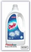 Гель для стирки Owio Universal  для белого белья 1,5 л