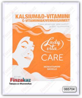 Витаминно-минеральный комплекс Ladyvita CARE Monivitamiini naiselle 60 таблеток