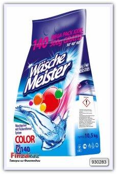 Стиральный порошок WasheMeister Color для цветного белья 10,5 кг