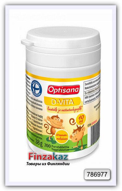 Витамин D3 OPTISANA D-VITAMIINI 10мг 200 таб