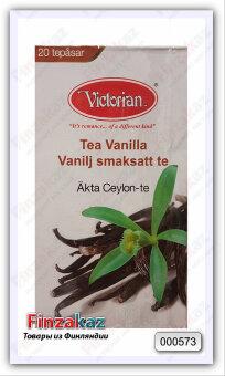 Чай Victorian (с ванилью) 20 шт