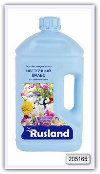Гель для стирки Rusland (цветочный вальс) 2,5 л