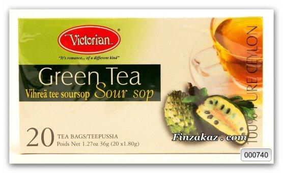 Чай Victorian (зелёный с гуанабана) 20 шт