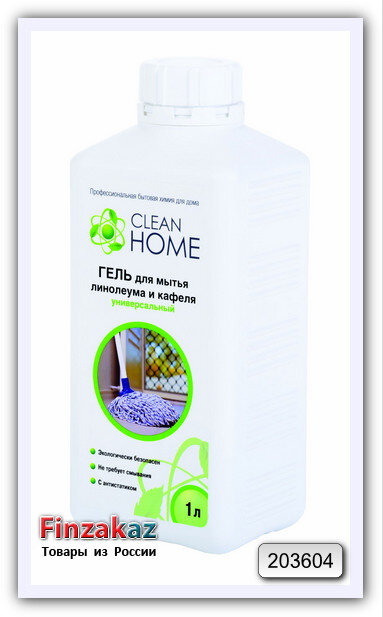 Гель для мытья линолеума и кафеля Clean Home 1 л