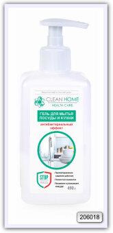 Гель для мытья кухни и посуды  (Антибактериальный эффект) Clean Home HEALTH CARE 490 мл