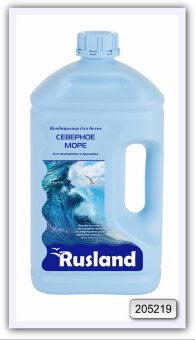 Кондиционер для белья Rusland (северное море) 2,5 л