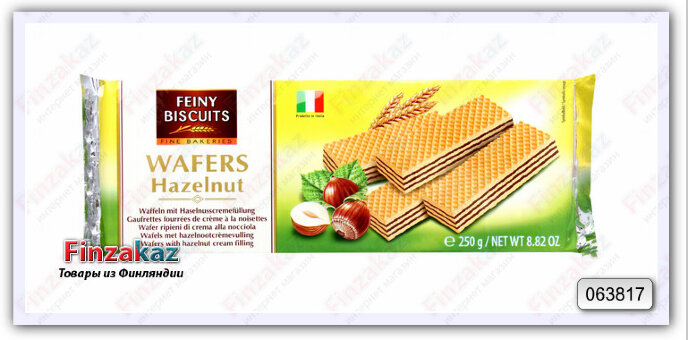 Вафли Feiny Biscuits с ореховой начинкой 250 гр