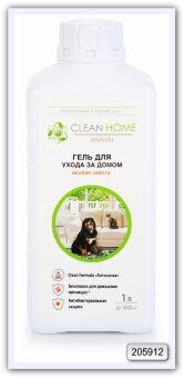 Гель для ухода за домом (особая защита) Clean Home Animals 1 л