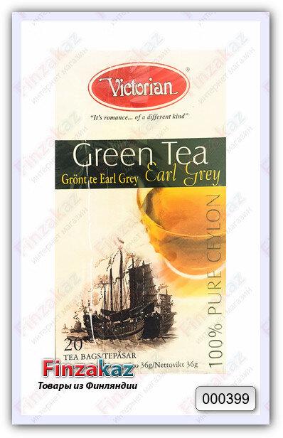 Чай Victorian (зелёный с бергамотом) 20 шт