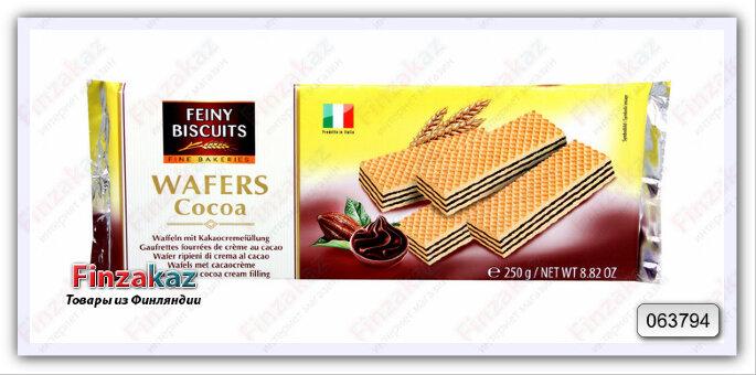 Вафли Feiny Biscuits с какао начинкой 250 гр